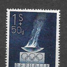 Sellos: AUSTRIA 1948 ** MNH SERIE COMPLETA - 9/10. Lote 295427968