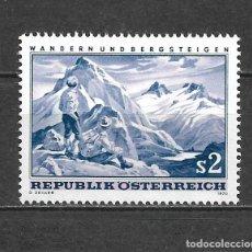 Sellos: AUSTRIA 1970 ** MNH SERIE COMPLETA - 9/21. Lote 295430178