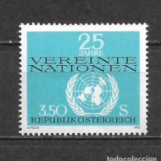 Sellos: AUSTRIA 1970 ** MNH SERIE COMPLETA - 9/21. Lote 295430258
