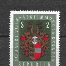 Sellos: AUSTRIA 1970 ** MNH SERIE COMPLETA - 9/21. Lote 295430473
