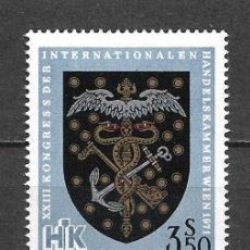 Sellos: AUSTRIA 1971 ** MNH SERIE COMPLETA - 9/21. Lote 295430618