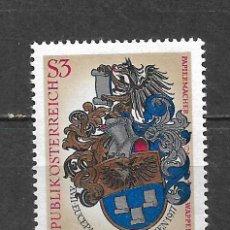 Sellos: AUSTRIA 1977 ** MNH SERIE COMPLETA - 9/21. Lote 295430768