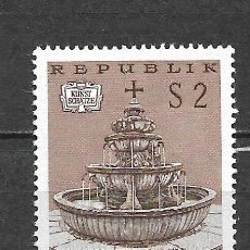 Sellos: AUSTRIA 1972 ** MNH SERIE COMPLETA - 9/21. Lote 295431043