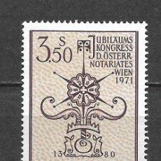 Sellos: AUSTRIA 1971 ** MNH SERIE COMPLETA - 9/21. Lote 295431108