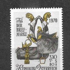 Sellos: AUSTRIA 1970 ** MNH SERIE COMPLETA - 9/21. Lote 295431223