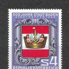 Sellos: AUSTRIA 1980 ** MNH SERIE COMPLETA - 9/21. Lote 295431358