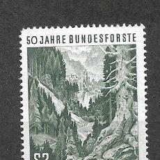Sellos: AUSTRIA 1975 ** MNH SERIE COMPLETA - 9/21. Lote 295431433