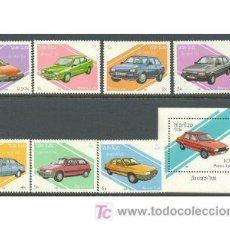 Sellos - LAOS 1987 AUTOMOVILES COCHES 7 sellos + Hojita - 26553547