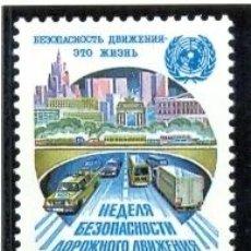 Sellos: RUSIA 1990 - SEMANA DEL TRAFICO URBANO - COCHES - YVERT 5786. Lote 227752165