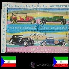 Sellos: LOTE 1 - GUINEA ECUATORIAL 4 SELLOS AUTOMOVILES ANTIGUOS (AHORRA GASTOS COMPRANDO MAS SELLO) COCHES. Lote 16118949