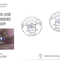 Sellos: FRANCIA 2009. MATASELLO ESPECIAL. RETROMOBIL CLUB. 30 ANIVERSARIO. COCHES ANTIGUOS.. Lote 16365677