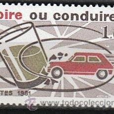 Sellos: FRANCIA IVERT Nº 2159, BEBER O CONDUCIR, USTED ELIGE, NUEVO. Lote 82839551