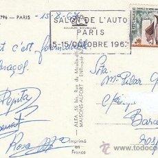 Sellos: FRANCIA, SALÓN DEL AUTOMOVIL DE PARIS, MATASELLO DE 16-8-1967. Lote 26569503