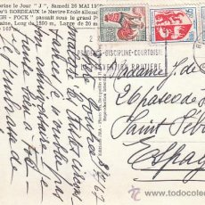 Sellos: FRANCIA, PREVENCIÓN EN LA CARRETERA: PRUDENCIA, DISCIPLINA Y CORTESIA, MATASELLO DE 3-7-1967. Lote 26569563