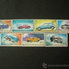 Sellos: MONGOLIA 1989 IVERT 1673/9 *** MEDIOS DE TRANSPORTE - AUTOMOVILES - COCHES. Lote 31073248