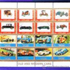 Sellos - ajman - coches antiguos y modernos de carreras - mini hb de 16 mini sellos -usado a favor - año 1972 - 32050481