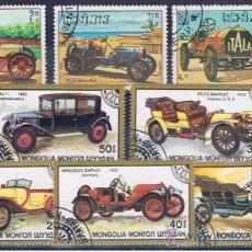 Sellos - conjunto laos mongolia 8 coches antiguos - 36168385