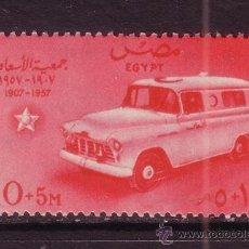 Sellos: EGIPTO 396*** - AÑO 1957 - AUTOMOVILES - AMBULANCIA - 50º ANIVERSARIO DEL SERVICIO DE URGENCIAS. Lote 136648374