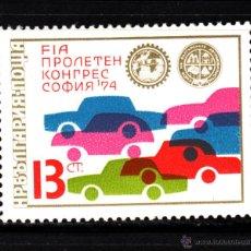 Sellos: BULGARIA 2104** - AÑO 1974 - CONGRESO DE LA FEDERACION INTERNACIONAL DEL AUTOMOVIL. Lote 39321505