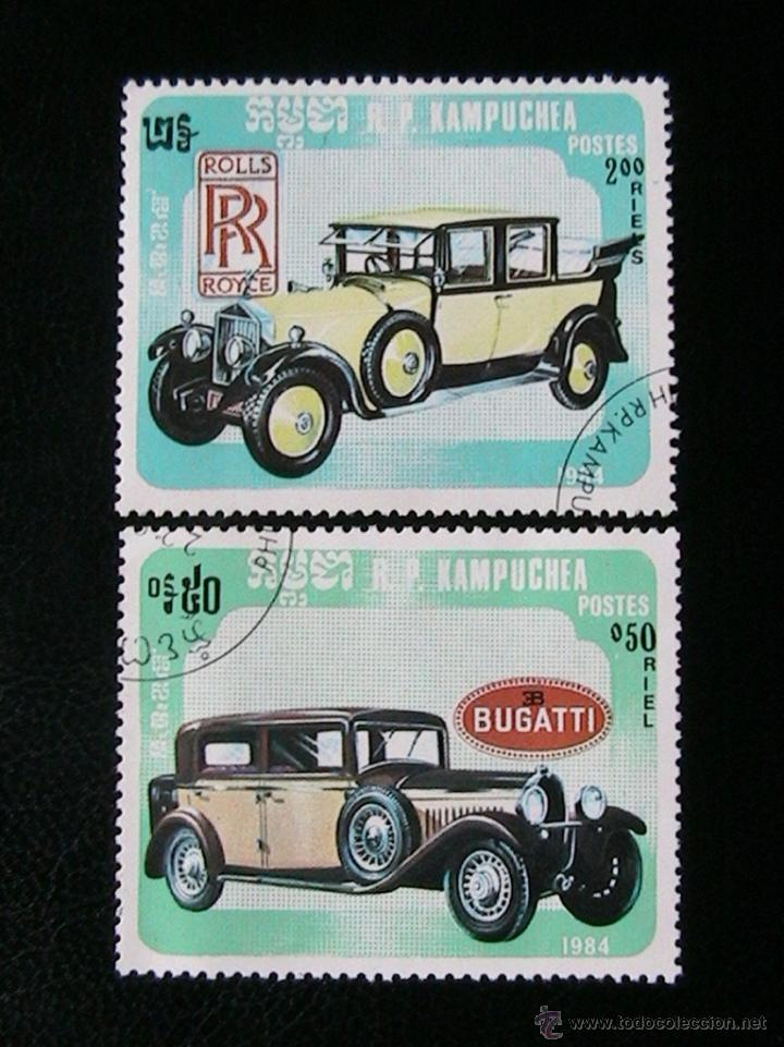 KAMPUCHEA 1984 LOTE DE SELLOS - AUTOS ANTIGUOS CLASICOS- CARS- AUTOMOVIL- VOITURES ROLLS ROYCE (Sellos - Temáticas - Automóviles)