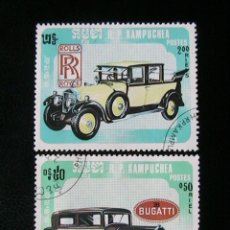 Sellos: KAMPUCHEA 1984 LOTE DE SELLOS - AUTOS ANTIGUOS CLASICOS- CARS- AUTOMOVIL- VOITURES ROLLS ROYCE. Lote 39818587