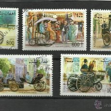 Sellos: AFGANISTAN 1998 - LOTE DE SELLOS - AUTOS ANTIGUOS CLASICOS- CARS- AUTOMOVIL - COCHES- VOITURES. Lote 40885094