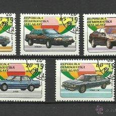 Sellos: MALASIA 1992 - LOTE DE SELLOS - AUTOS CLASICOS ANTIGUOS - CARS- AUTOMOVIL - COCHES. Lote 40885396