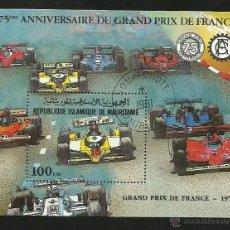 Sellos: MAURITANIA 1981 HOJA BLOQUE CONM. 75 ANIVERSARIO GRAND PRIX DE FRANCIA- CARRERA AUTOS- CARS. Lote 41722776