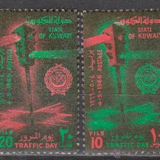 Sellos: KUWAIT IVERT Nº 313/4, DIA DE LA SEGURIDAD EN LA CARRETERA, NUEVOS. Lote 41974863