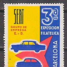 Sellos: VIÑETA, 1961, 3ª EXPOSICION FILATELICA DE SEAT, NUEVA ***. Lote 214990782