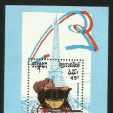 Sellos: KAMPUCHEA 1989 HOJA BLOQUE TEMATICA COCHES ANTIGUOS- EXPOSICION FILATELICA FRANCIA 89. Lote 44645243