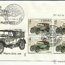 Sellos - spd conmemorativo salon internacional automovil 1977 barcelona - 46102487