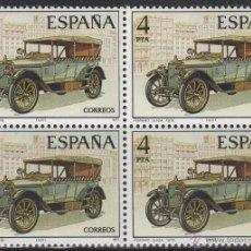 Sellos: EDIFIL 2410, AUTOMOVILES ANTIGUOS ESPAÑOLES: HISPANO SUIZA 1916, NUEVO *** EN BLOQUE DE 4. Lote 53571979