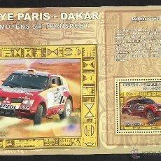 Sellos: CONGO 2006 HOJA BLOQUE SELLOS AUTOMÓVILES- AUTOS RALLY PARIS DAKAR- PILOTO FRANCES S. PETERHANSEL. Lote 53827115