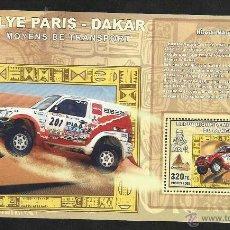 Sellos: HB SELLO REPÚBLICA DEL CONGO TRANSPORTE AUTOMÓVILES - RALLY DAKAR - HIROSHI MASUOKA. Lote 54227952