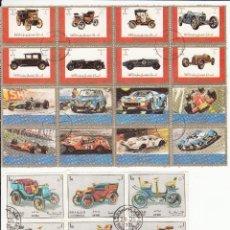 Sellos: LOTE DE 30 SELLOS DE BUENA CALIDAD DE AUTOMÓVILES.. Lote 54878708