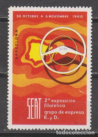 VIÑETA, 1960, 2ª EXPOSICION FILATELICA DE SEAT, NUEVA *** (Sellos - Temáticas - Automóviles)