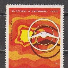 Sellos: VIÑETA, 1960, 2ª EXPOSICION FILATELICA DE SEAT, NUEVA ***. Lote 214990810
