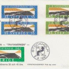 Sellos: SUECIA IVERT 572/3, ESTABLECIMIENTO DE CIRCULACION DE AUTOMOVIL POR LA DERECHA, PRIMER DIA 2-9-1967. Lote 73035667