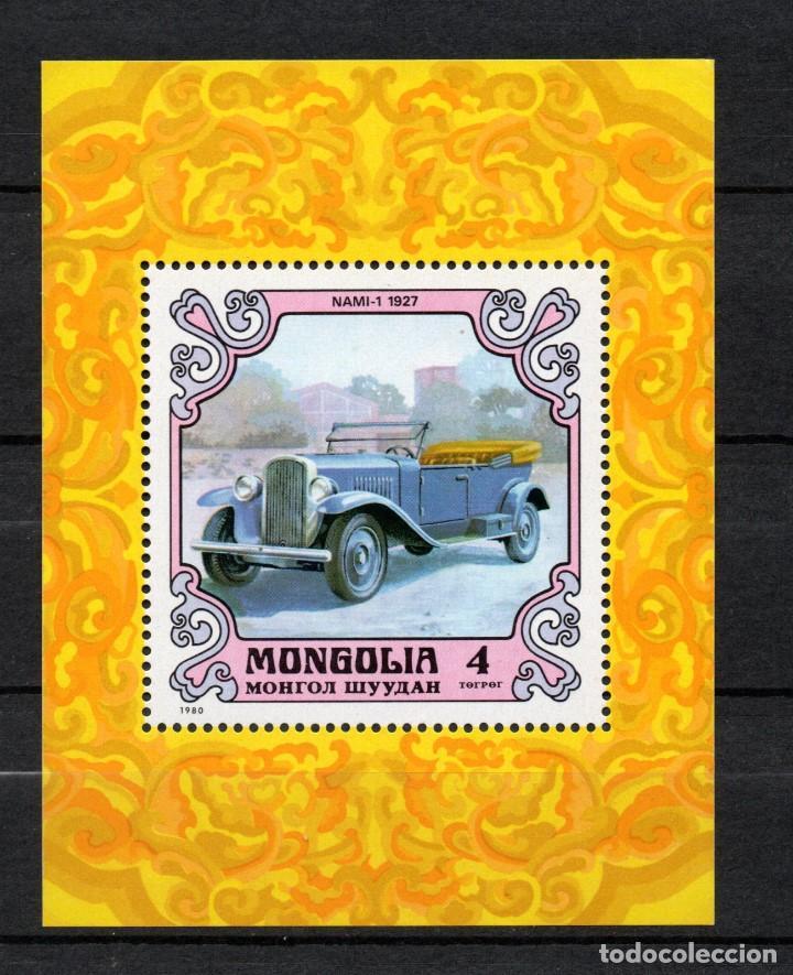 MONGOLIA HB 71** - AÑO 1980 - HISTORIA DEL AUTOMOVIL (Sellos - Temáticas - Automóviles)