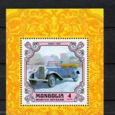 Sellos: MONGOLIA HB 71** - AÑO 1980 - HISTORIA DEL AUTOMOVIL. Lote 268174539