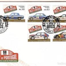 Sellos: PORTUGAL ** & FDC 50 AÑOS DEL RALLY DE PORTUGAL 2017 (6447). Lote 95636431