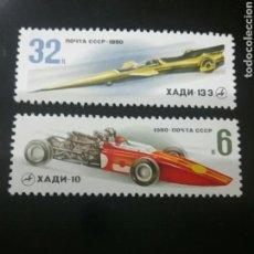 Sellos: SELLOS DE RUSIA NUEVOS (UNION SOVIETICA. URSS).1980. COCHES. CARRERAS. AUTOMOVILES. TRASPORTES. Lote 100657983