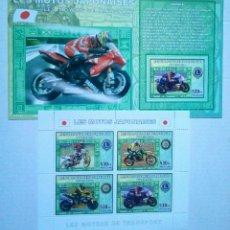 Sellos: MOTOCICLETAS JAPONESAS 2 HOJAS BLOQUE DE SELLOS NUEVOS AUTÉNTICOS DE REPÚBLICA DEL CONGO. Lote 101083344