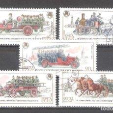 Sellos: RUSIA (URSS) Nº 5171/5175º COCHES DE BOMBEROS. SERIE COMPLETA. Lote 112354935