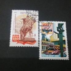 Timbres: SELLOS DE RUSIA (UNION SOVIÉTICA.URSS)NMTDOS.1987. CABALLO. ANIVERSARIO. COCHE. CIUDADES.VEHICULO.. Lote 110071703