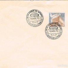 Sellos - AÑO 1970, BARCELONA, SALON INTERNACIONAL DEL AUTOMOVIL - 112894955