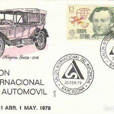Sellos: AÑO 1979, SALON INTERNACIONAL DEL AUTOMOVIL, EN SOBRE DE ALFIL. Lote 113264615