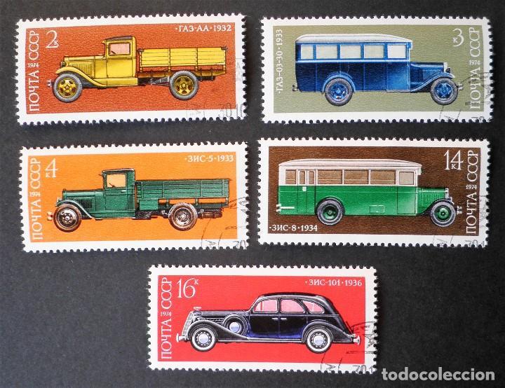 SERIE COMPLETA 1974 URSS INDUSTRIA AUTOMOVILÍSTICA NACIONAL (Sellos - Temáticas - Automóviles)
