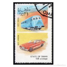 Timbres: OMAN 1972. COCHES Y TRENES. 1972 JENSEN - 1972 DIESEL. Lote 113365495